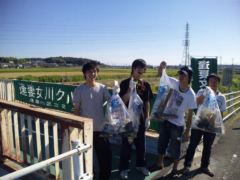 逢妻女川のクリーン活動 2010