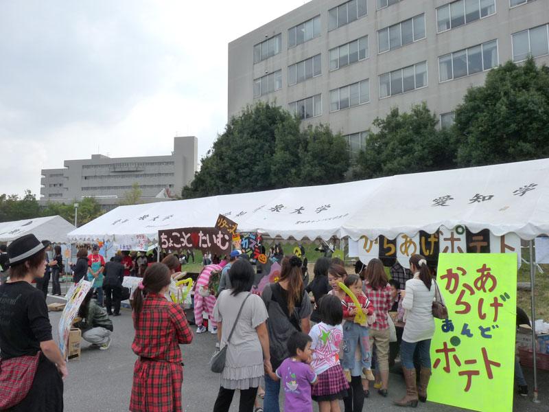 愛知学泉大学「学泉祭」2010