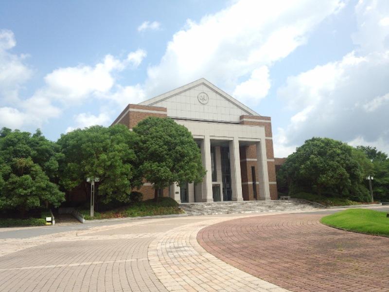 岡山県立大学