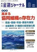 books015