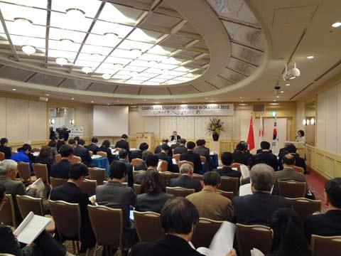 キャンパスアジア02荒木副学長基調講演