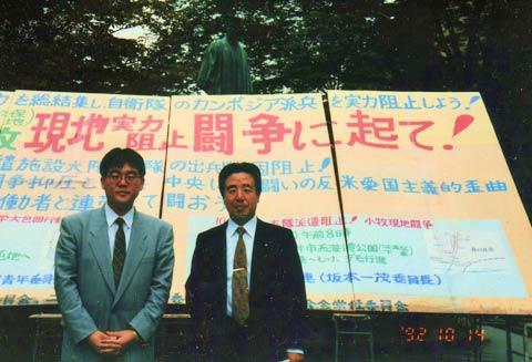 講師をお願いした元野村証券酒巻英雄社長と大隈重信像の前にて