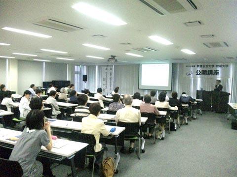 新見公立大学にて浜田先生講演