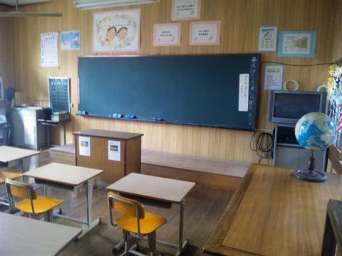 吹屋小学校