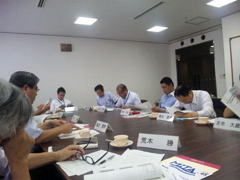 岡山市経済戦略懇話会