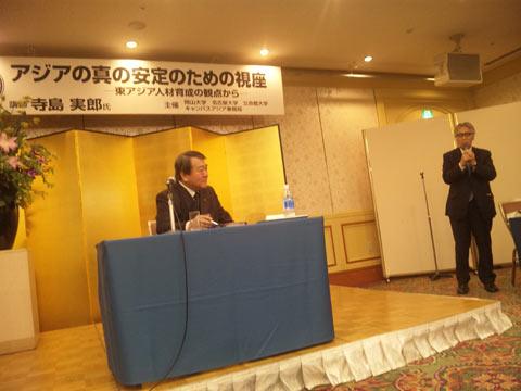 寺島実郎氏「キャンパスアジア講演会」