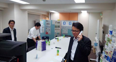 岡山大学東京サテライトオフィスにて