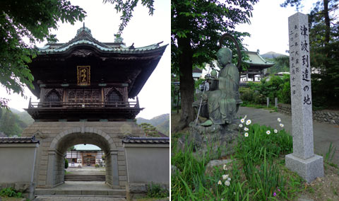名刹石応禅寺