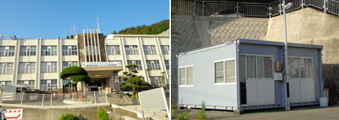 釜石市役所とオンデマンドバス