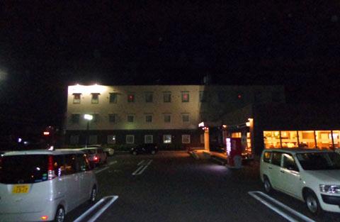 山田町のビジネスホテル