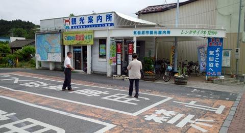 気仙沼BRTバス停