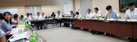 国際学術都市構想会議