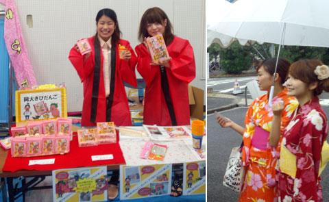 岡山大学「七夕祭」