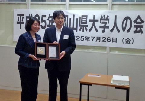 伊東市長(左)と森田学長