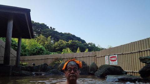 鬼岳天然温泉