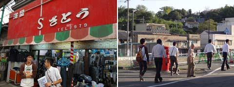 「倉敷市商工業活性化ビジョン」作成に向けた4地区商店街調査