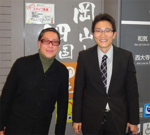 Green Days College2013「高梁川ミーティング」打ち合わせ会