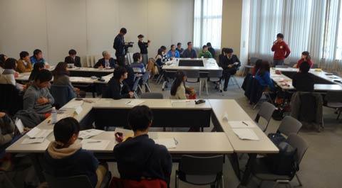 学都研究報告会と学生・職員企画報告会