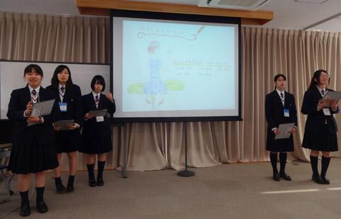 「環境学習で人とまちと未来をつくる」シンポジウム開催