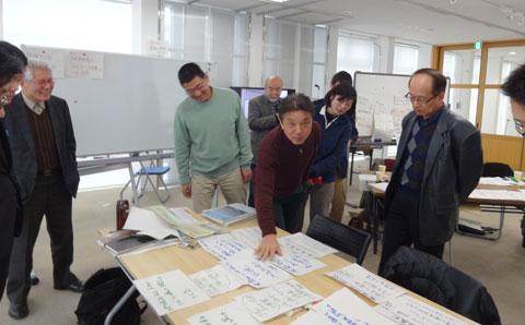 環境学習を通じて人材育成・まちづくりを考える協議会