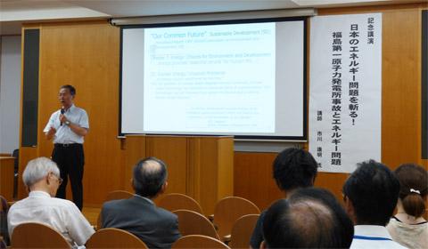 岡山県大学人の会