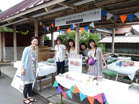 新庄村「クールオカヤマ2014」へはNPOタブラ・ラサ