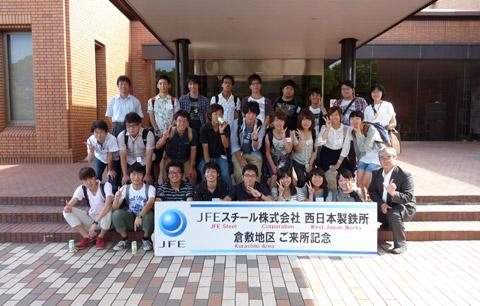 水島コンビナートにて環境学習