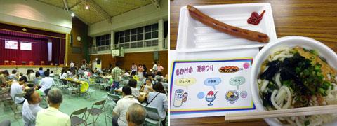 瀬戸内市「裳掛夏祭り」