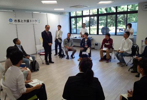 岡山市と「まちづくりに関する地域連携協定」締結