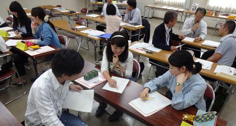 地域社会貢献型学習支援活動