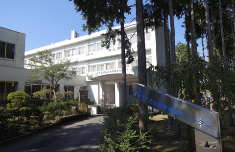 労働金庫研修所「富士センター」