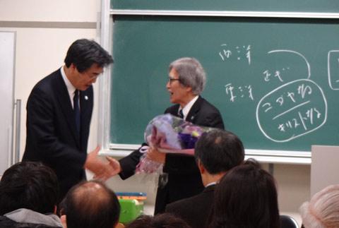 荒木勝先生の最終講義を祝う