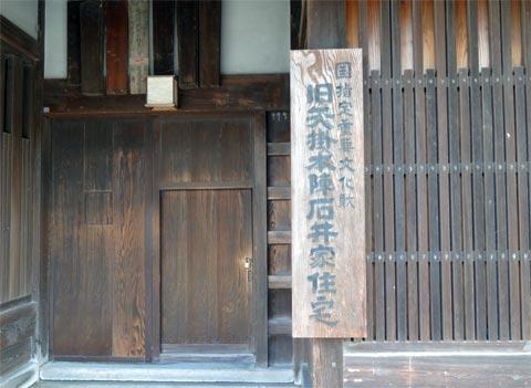 矢掛町の風情