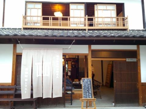 「お金の地産地消」を考える勉強会in倉敷町屋トラスト