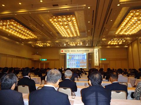 平成27年度一般社団法人岡山経済同友会通常総会