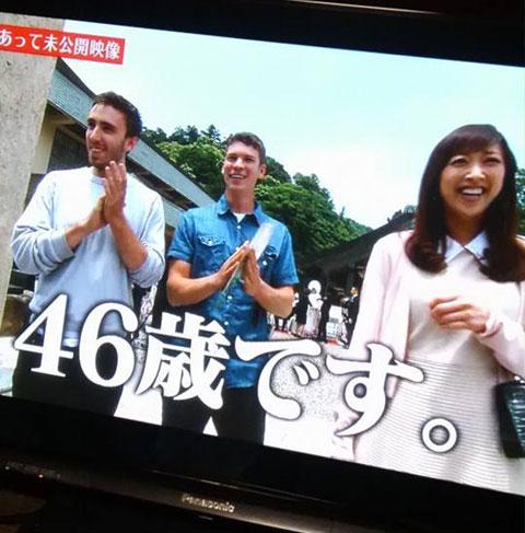 ブリティシュ・コロンビア大学生 日本でテレビデビュー