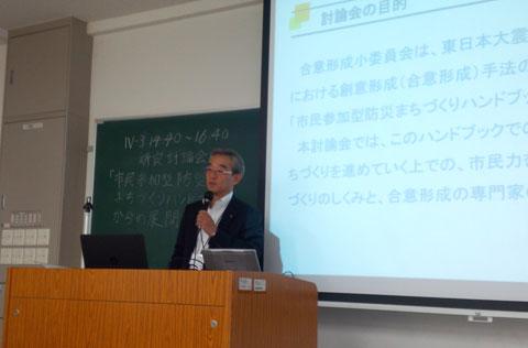 土木学会in岡山