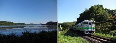 北海道の旅~美幌峠