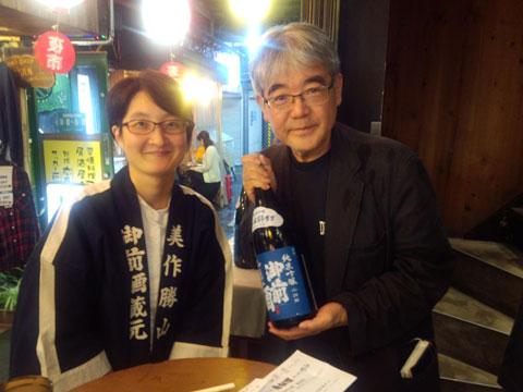 吉祥寺にて岡山の銘酒「御前酒」を堪能