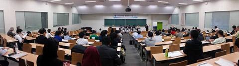 日本地域学会第52回全国大会