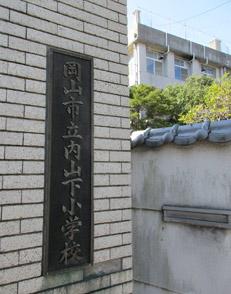 「テレビせとうち開局30周年」報道特別番組収録