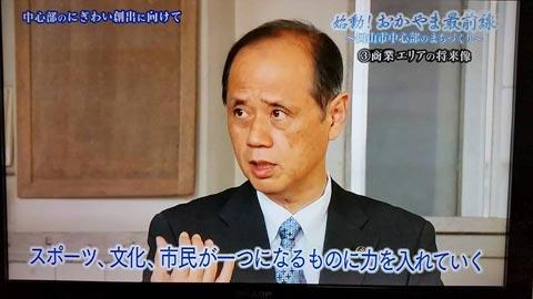 テレビせとうち開局30周年報道特別番組