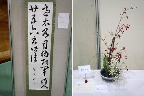 岡山大学祭2015