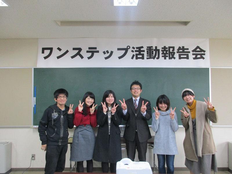 総社市学習等支援教室「ワンステップ」活動報告会 佐藤先生と参加学生