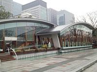 東京 丸の内