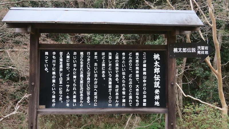 桃太郎伝説の画像 p1_22