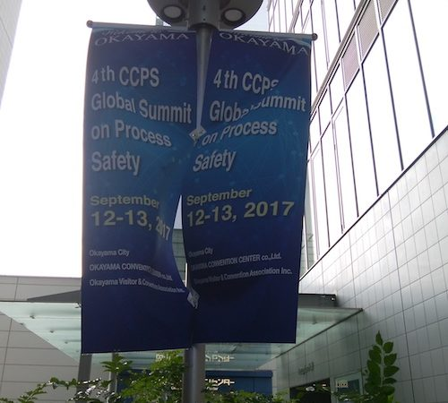 4th CCPS Global Summit