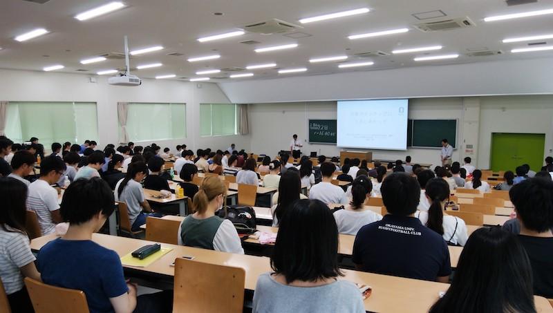 『学生災害ボランティア活動』説明会