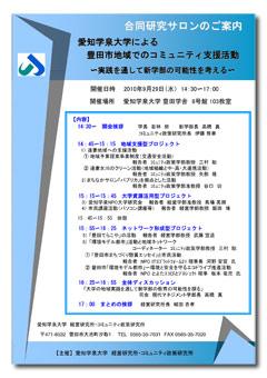 mim_20101004_06.jpg