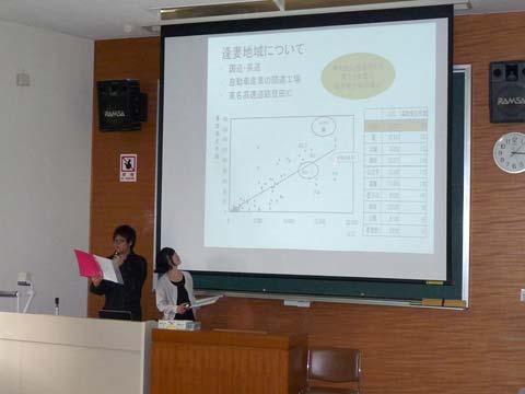 愛知学泉大学「学泉祭」2010 学生研究発表会